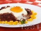 Рецепта Гнезда от кайма с яйце печени на фурна